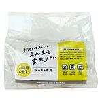【送料込み】 タイナイ 焼いておいしいまんまる玄米パン徳用 6個入×6個 | 月・水・金発 D+2