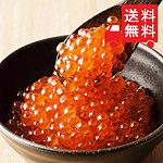 【送料無料!】【#元気いただきますプロジェクト】 北海道産いくら醤油漬 500g (250g×2) | 着日指定不可