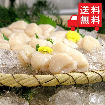 【送料無料!】【#元気いただきますプロジェクト】 北海道産生食用冷凍ホタテ貝柱 1kg | 着日指定不可