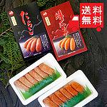 【送料無料!】【#元気いただきますプロジェクト】 北海道産タラコ・明太子 (タラコ360g×1 / 明太子360g×1) | 着日指定不可