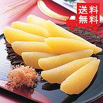【送料無料!】【#元気いただきますプロジェクト】 北海道産塩数の子 200g×2 | 着日指定不可