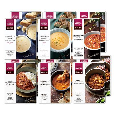【お取り寄せ】 成城石井desica スープ&カレーギフト 6種12個 【E】 [ 4953762416144 ]