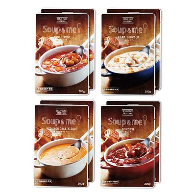 【お取り寄せ】 成城石井 スープ&ミースープ詰合せ 4種8個 【E】 [ 4953762414850 ]