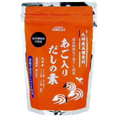 成城石井 九州産五種素材 あご入りだしの素 10g×20P