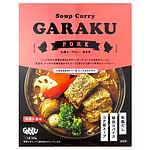 GARAKU 札幌スープカレー 豚角煮 358g