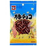 浪花屋製菓 柿チョコ 65g