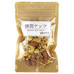 シマヘイ 燻製ナッツ 100g
