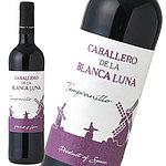 スペイン リオハ カバジェロ テンプラニーリョ 750ml | オーガニックワイン