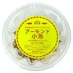 成城石井 おさかなスナック アーモンド小魚 115g×3個