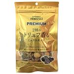 成城石井 2種のトリュフ香るミックスナッツ 【プレミアム】135g