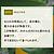 【送料込み!】【成城石井バイヤー厳選!みかんの大トロ!】 愛媛県産 せとか 2Lサイズ 1箱 (12玉) 約3.0kg 【W】   着日指定不可 / 沖縄・離島配送不可 / 今月のおすすめ