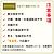 【送料込み】 ふかひれ濃縮スープセット 200g×8個 【W】 | 北海道・沖縄・離島配送不可 / 着日指定不可 / 今月のおすすめ