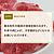 【送料込み!】 九州産黒毛和牛切り落とし 400g 【S】   今月のおすすめ