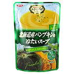 SSK 北海道産パンプキンの冷たいスープ 160g×5個