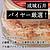 【送料込み】 紅かに詰め合わせ3点セット 【W】 | 北海道・沖縄・離島配送不可 / 着日指定不可 / 今月のおすすめ
