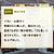 【送料込み】 国内産手焼うなぎ蒲焼3食セット 【S】 | 北海道・沖縄・離島配送不可 / 着日指定不可 / 今月のおすすめ