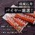 【送料込み】 辛子明太子ばらこ(無着色) 30g×10本入り×2パックセット 【S】 | 北海道・沖縄・離島配送不可 / 着日指定不可 / 今月のおすすめ