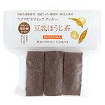ビオクラ食養 マクロビクッキー豆乳ほうじ茶 9枚