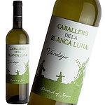 スペイン リオハ カバジェロ ベルデホ 750ml | オーガニックワイン