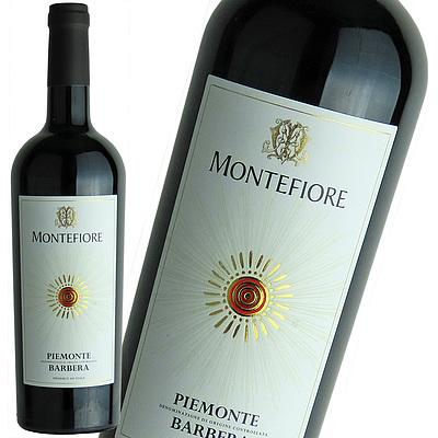 イタリア ピエモンテ モンテフィオーレ ピエモンテ バルベーラ 750ml