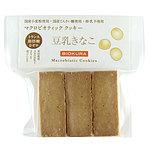 ビオクラ食養 マクロビクッキー豆乳きなこ 9枚×3袋