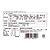 【お取り寄せ】 成城石井desica マロンクリームのモンブランロール 3本セット 【冷凍発送】 【G】