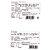 【お取り寄せ】【R】 成城石井desica たっぷりマロンクリームのモンブランロール・モンブランタルトセット 【冷凍発送】