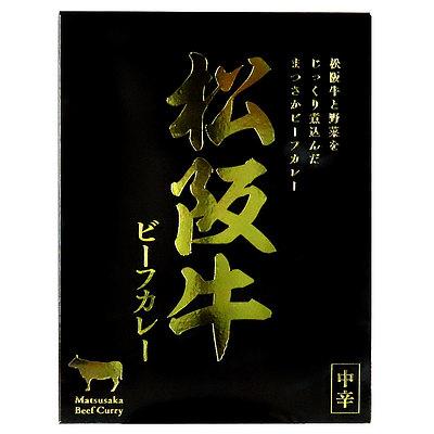 伊藤牧場 松坂牛ビーフカレー 180g×5個
