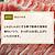 【送料込み!】 【国産】 下田さん家の豚 バラしゃぶしゃぶ用 600g 【S】 | 今月のおすすめ