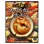 ベル食品 本場札幌スープカレーチキン 350g×5個