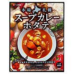 ベル食品 本場札幌スープカレーホタテ 300g×5個