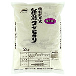 新潟産 特別栽培米こしひかり 2kg | D+2 ※月火木出荷なし