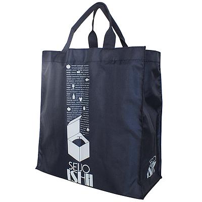 成城石井 ショッピングバッグ ネイビー 1枚