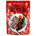 100Pine(ワンハンドレットパイン) 魯肉飯(ルーローファン)  120g×3個