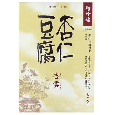 聘珍樓 杏仁豆腐の素 杏雲 75g×5個
