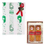 【リボン】 自家製ケーキ2本用 ギフトBOX