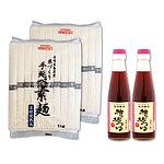 【お中元】【E】 成城石井×湯浅醤油 素麺と柚子梅つゆのセット