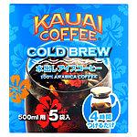 カウアイコーヒー 水出しアイスコーヒー 5袋