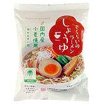 桜井食品 さくらいのラーメン しょうゆ 99g×5個