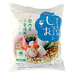 桜井食品 さくらいのラーメン しお 99g×5個