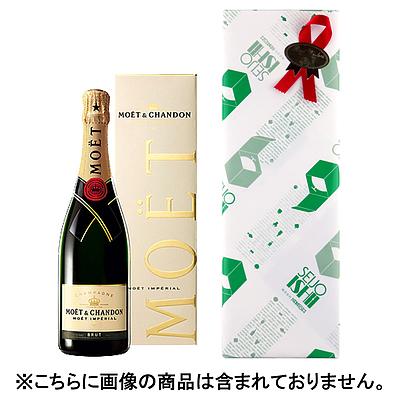【リボン 】化粧箱入(酒) 商品限定包装サービス