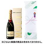 【熨斗/包装】 化粧箱入(酒)商品限定包装サービス