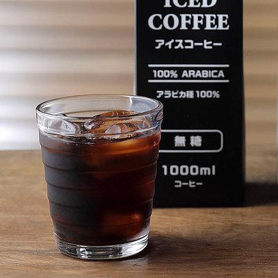 成城石井 アイスコーヒー 【無糖】 1000ml 【紙パック】※1本