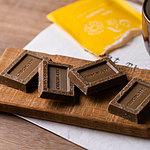成城石井 素材を味わう紅茶チョコレート 200g | D+2