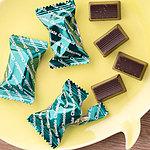 成城石井 素材そのままコーヒーチョコレート エチオピア産コーヒー豆×エクアドル産カカオ 180g | D+2