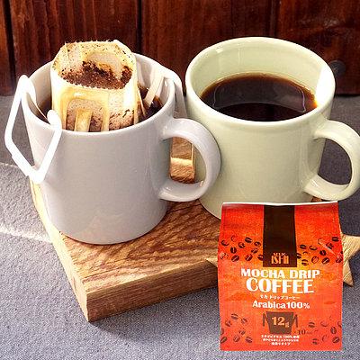 成城石井 モカドリップコーヒー 12g×10p