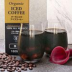 成城石井 ペルー産最高等級アラビカ豆 オーガニックアイスコーヒー無糖 1000ml