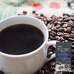 成城石井 同じ豆でも焙煎がコーヒーの味を変えるリッチロースト 【粉】 300g