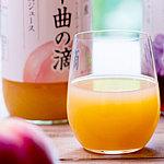 寿高原食品 信州産白桃ジュース 千曲の滴 1000ml
