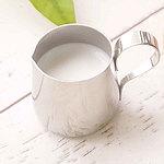 成城石井 コーヒーフレッシュ (トランス脂肪酸ゼロ) 4.5ml×50個